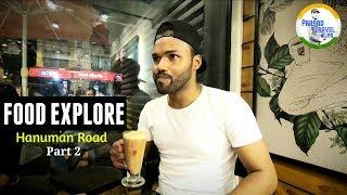 Unique Ice Cream & Dessert Junction Near Hanuman Road | Prasad Travel Vlog | Part 2