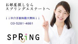 エクスクルーシブアイディ両国 1K 東京 賃貸 墨田区 ↓↓物件詳細はスプリ...