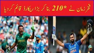 Fakhar Zaman smashed 210* runs against Zimbabwe, becomes first Pakistani to score 200 in ODIs