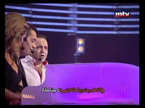 Elias Karam MTV 2011- R7 7lfk blghsn ya 3sfor. الموسيقار الياس كرم