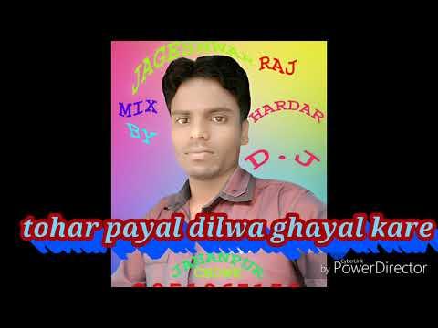 Tohar Payal Dilwa Ghayal Kare D J Song