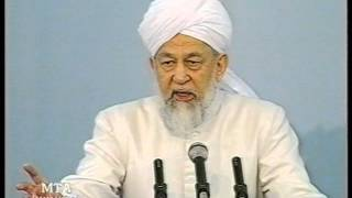 Urdu Khutba Juma on July 10, 1998 by Hazrat Mirza Tahir Ahmad