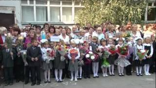 1 сентября в городе Серпухове