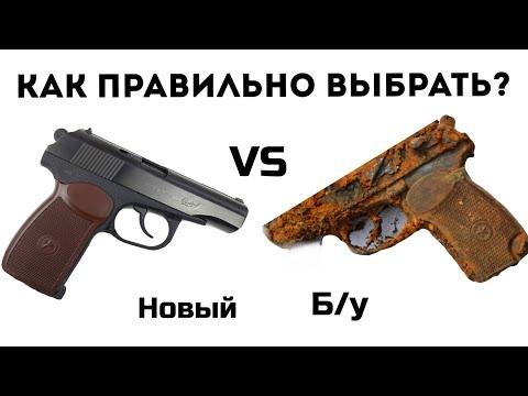 Как выбрать б/у мр-654к? На что стоит обращать внимание? Какой лучше мр 654: новый или вторичный?