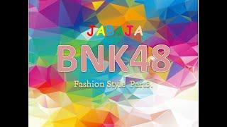 #Jabaja / Fashion BnK48 style part3 /ファッションショーのスタイルBnK 48 part3