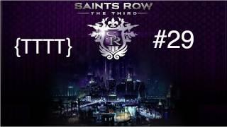 Saints Row The Third - Walkthrough Gameplay - Part 29 [HD] (X360/PS3/PC)