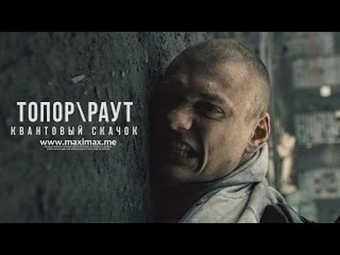 Рейтинг : ТОП-50 самых популярных русских рэперов