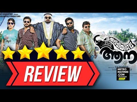 Marubhoomiyile Aana Review -...