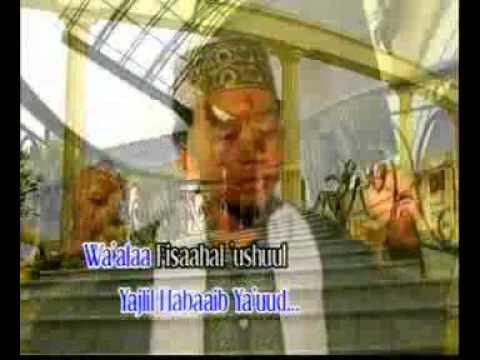 Sholawat -Yahlil Jaziroh