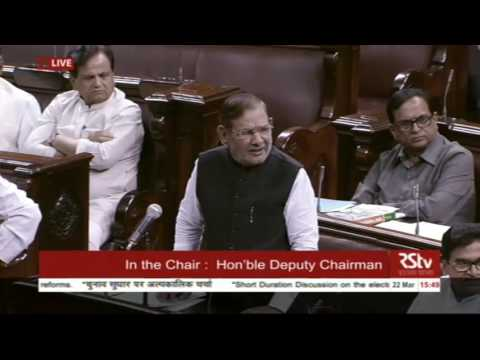 Sh. Sharad Yadav's Remarks | Short Duration Discussion on Electoral Reforms