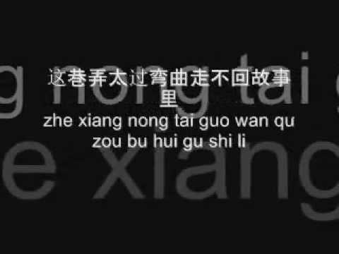 Jay Chou-  我不配