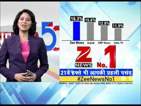 Zee News becomes India's No  1 news channel| ज़ी न्यूज़ है भारत का नंबर 1  न्यूज़ चैनल