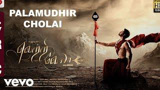 Vetri Vela - Palamudhir Cholai Lyric | Krishh | Murugan Tamil Songs