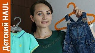 видео Детская одежда Huppa (Хуппа) - забота производителя о детях
