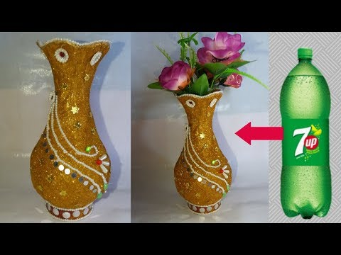 how to make flower vase with plastic bottle ||plastic bottle flower vase ||dustu pakhe