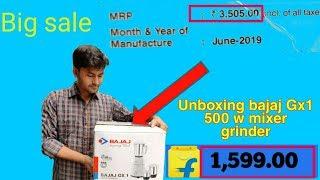 Bajaj GX1 500 watt mixer grinder unboxing..
