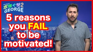 5 reasons you fail to motivate!
