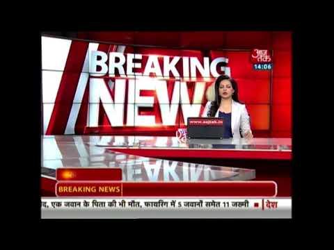 Breaking News | आर्मी कैंप में 34 घंटे से ऑपरेशन जारी; आज चौथा आतंकी भी मार गिराया गया