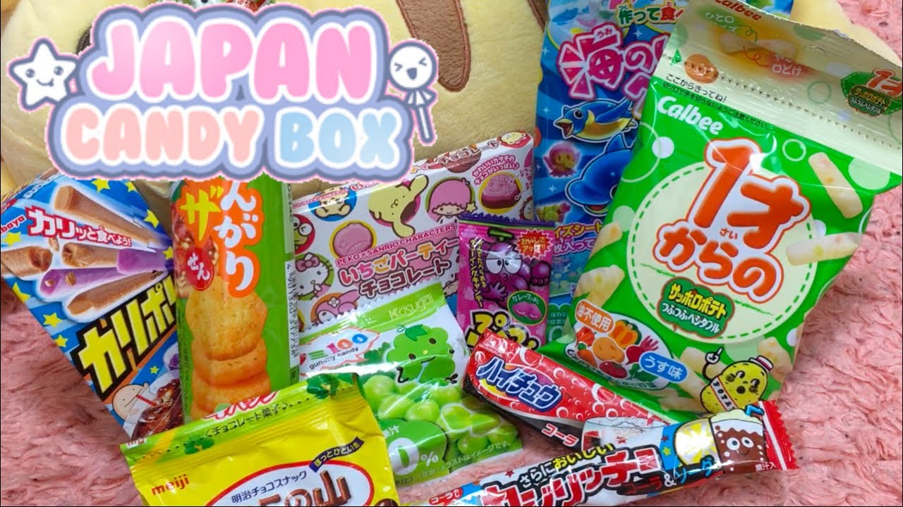 Japan Candy Box ☆ Monthly Surprise Japanese Snack