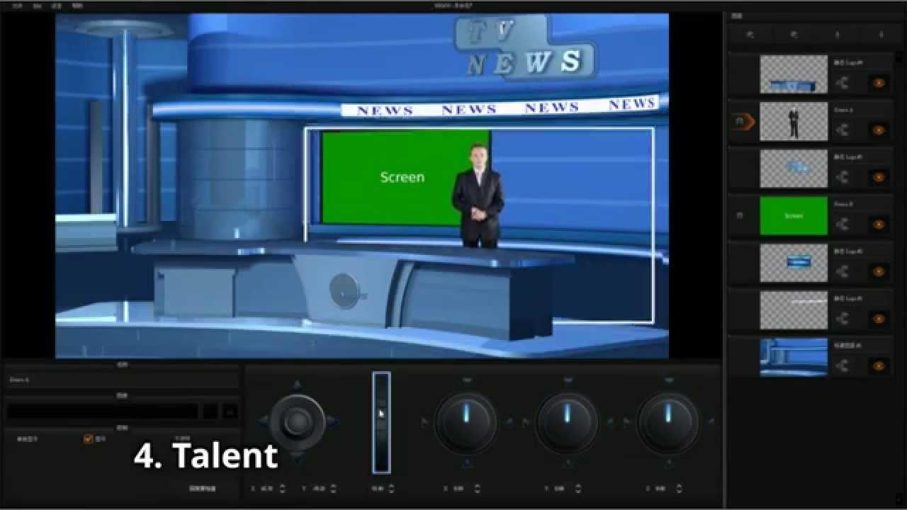 Datavideo TVS-1000 Virtual Set Maker software - FREE DEMO