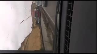 حادثة سير خطيرة