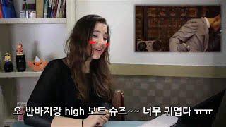 [한글 자막] 방탄소년단(BTS) 쩔어(DOPE)를 본 미국인들의 반응