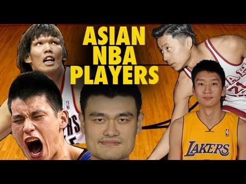 ASIAN NBA PLAYERS