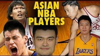 ASIAN NBA PLAYERS