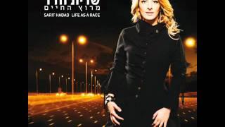 שרית חדד -  זוזו - Sarit Hadad - Zuzu