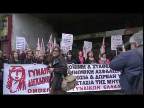LIVE International Women's Day protests in Athens Greece