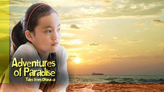 Adventures Of Paradise: Okinawa Tales Exclusive Trailer