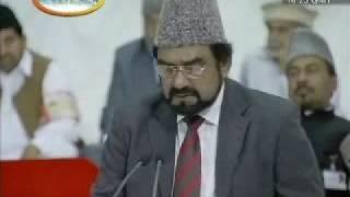 Khilafat Ahmadiyya SadSala Jublee Mushairah Germany Part 5\8