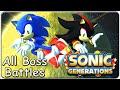Sonic Generations All Bosses (S Rank)