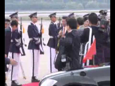 Xi Jinping kicks off state visit to South Korea