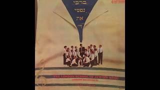 מראה כהן - פרחי לונדון - יד בזמר Mareh Kohen - The London School of Jewish Song