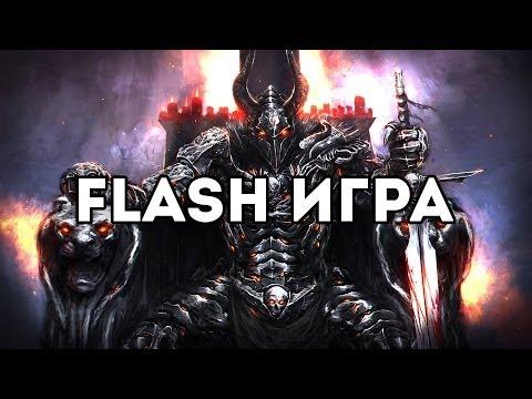 [FLASH ИГРА] KINGS RIDER - РЫЦАРЬ НА ПРОКАЧКУ