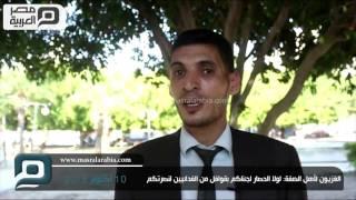 بالفديو| أهالي غزة للضفة: لولا الحصار لجئناكم بقوافل من الفدائيين