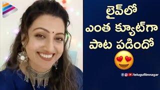 Hamsa Nandini Sings Prathi Dinam Song | Anumanaspadam | Hamsa Nandini Interview | Telugu FilmNagar