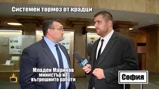 След репортаж за Коиловци: Вътрешният министър обеща повече полиция по селата