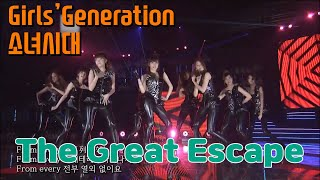 GIRLS' GENERATION 소녀시대 SNSD - The Great Escape. 한국어자막 포함.