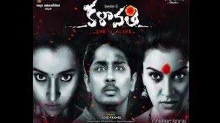 Kalavathi Latest  telugu ,tamil movie review || Siddarth , Trisha , Hansika