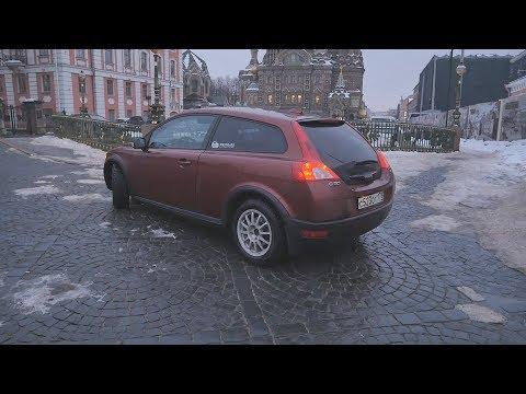 Volvo C30 (вольво 30) самый необычный авто от компании Вольво