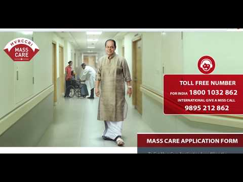 MVR Mass Care Video