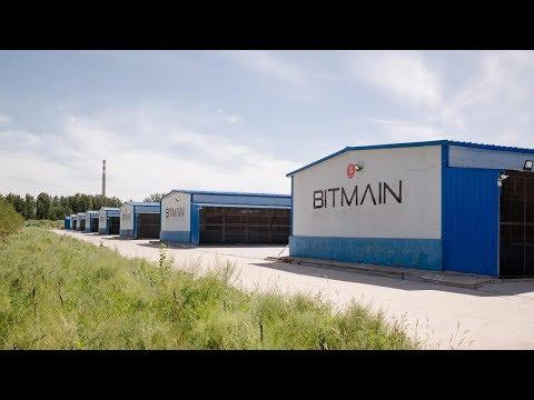 BITMAIN Launches