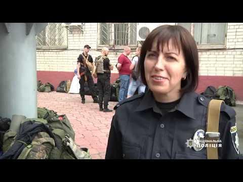 Поліція Чернігівської області Виїзд в ООС