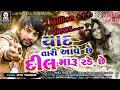 Yaad Tari Aave Che Dil Maru Rade Che | Jitu Thakor | New Gujarati Sad Song | JRS Digital