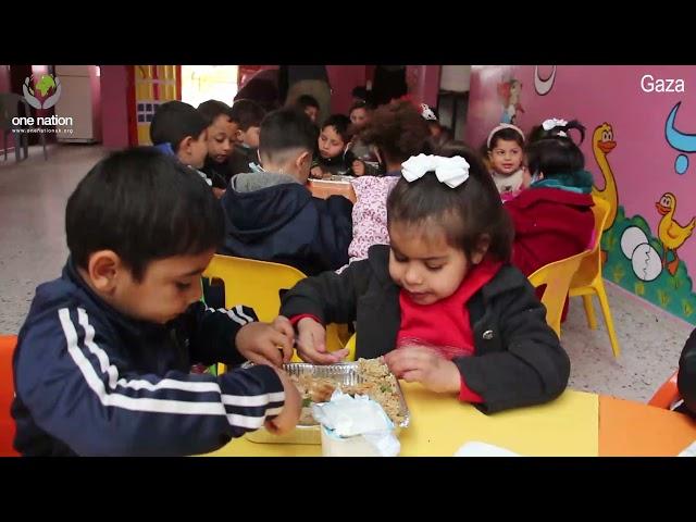 Sonia Hafeez Rafeeq & Asad Shakil - Wedding Favours Gaza 19th March 2021