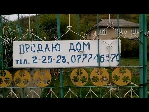 Продам дом в Каменке по ул. Кирова ПМР