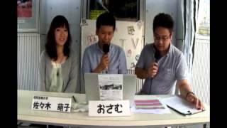 【ゲスト】 −昭和音楽大学− 佐々木 萌子さん -ワクたま- 伊藤学さん ...