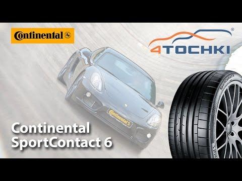 SportContact 6